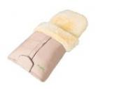 Fellhof 108305 Lammfell Fußsack Cortina, OEKO-TEX Standard 100 zertifiziert, 45x97 cm, wind- und wasserdicht, waschbar bis 30°C, Öffnung am Fußende (beige)