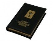 Gebetbücher schwarz