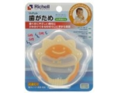 Japan Richell Baby Training Teether 3 Months and Up - Yellow (japan import)
